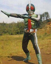 Nigou Rider 1