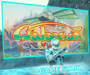 Galaxian Start Screen