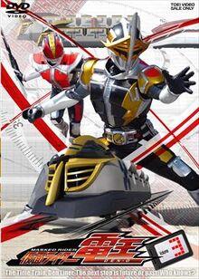 Kamen Rider Den-O Volume 3