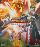 Kamen Rider Gaim Movie Version Collector's Box