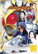 Agito DVD Vol 1