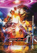 Fourze Final Episode DVD