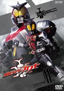 Kamen Rider Kabuto Vol 11