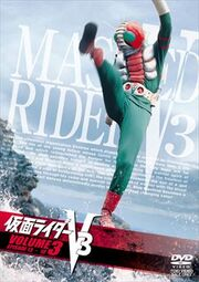 V3 DVD Vol 3
