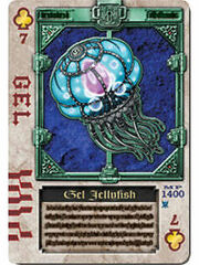 GelJellyfish
