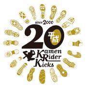 KR Heisei 20th Slider