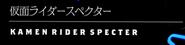 Specter Spelling