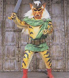 Tiger Nero