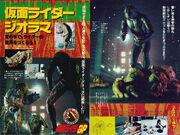 How to make Kamen Rider Diorama