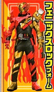 PhoenixLock Form