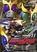 Kuuga DVD Vol 11