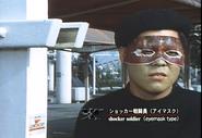 Shocker Soldier (eyemask type) spelling
