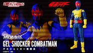Gel Shocker Combatman spelling