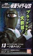 Hitotsume Titan spelling