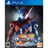 Kamen-rider-climax-fighters-premium-r-sound-edition-538861.1