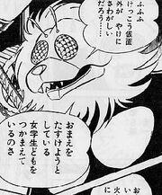 Kamen Lion Maru
