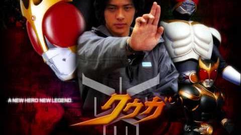 Kamen Rider Kuuga Opening