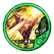 Kamen Rider Sabaki Medal