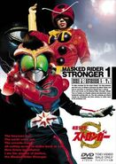 Stronger DVD Vol 1