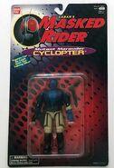 3604 Mutant Marauder Cyclopter