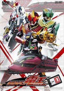 Kamen Rider Den-O Volume 10