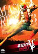V3 DVD Vol 7