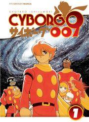 Cyborg 009-2