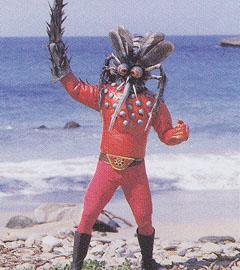 Kikkaijin Bubunger