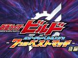 Kamen Rider Build: Raising the Hazard Level ~7 Best Matches~: Next Chapter