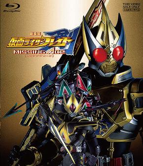 Cover kamen rider blade missing ace jp