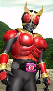 KRD-Decade Kuuga Neo