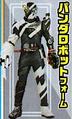 PandaRobot Form