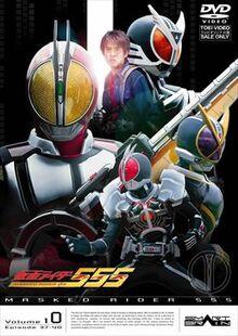 Kamen Rider Faiz Volume 10