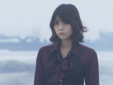 Yuki (Decade)