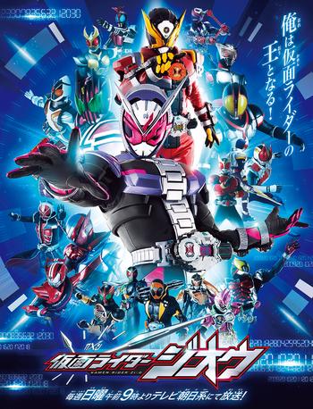 Kamen Rider Zi-O | Kamen Rider Wiki | FANDOM powered by Wikia