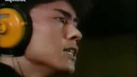 Kamen Rider Black - Tetsuo Kurata