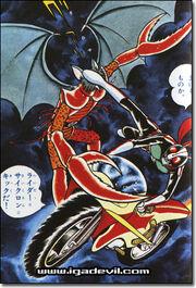 Rider Cyclone Kick