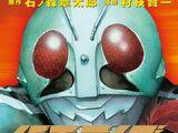 List of Kamen Rider Spirits Chapters