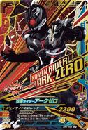 Ark-Zero