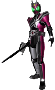 Kamen Rider Decade in Battride War Genesis