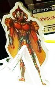 Kamen Rider Balon Mango Arms