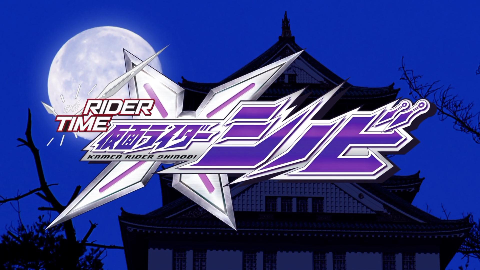 Rider Time: Kamen Rider Shinobi | Kamen Rider Wiki | Fandom