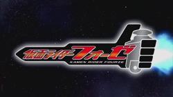 250px-(RAW) Kamen Rider Fourze - 07 (DivX6 8 4 TQ4 704x396 24fps) -0A15F103--(007151)06-36-32-