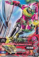 Ju Ju Burger card 1