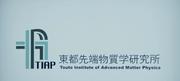 TIAMP Logo
