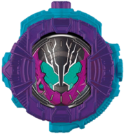 KRZiO-Rogue Ridewatch