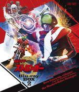 Stronger Blu-ray Volume 2