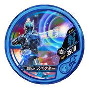 Gb-disc22-081