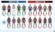2018-2019 Next Rider