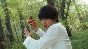 Emu holding XX Gashat